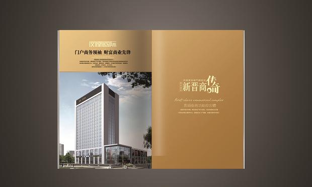 real estate company brochure design
