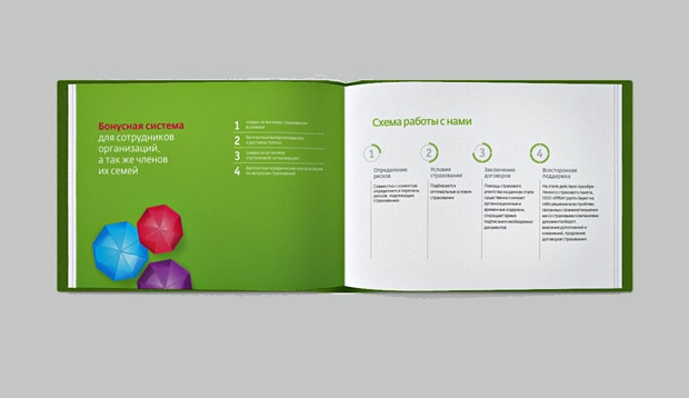 55 brochure designs printable psd ai indesign vector eps insurance company brochure design altavistaventures Choice Image