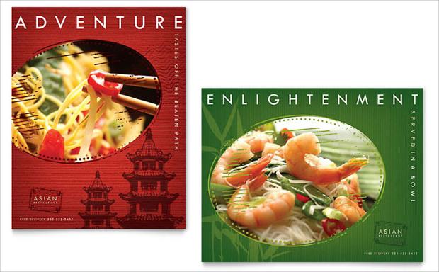 Asian Restaurant Poster