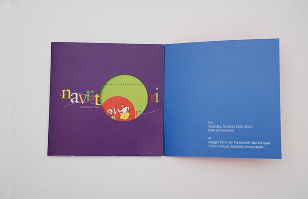Handmade Invitation Card Design
