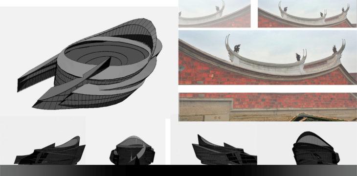 design-concept-ii