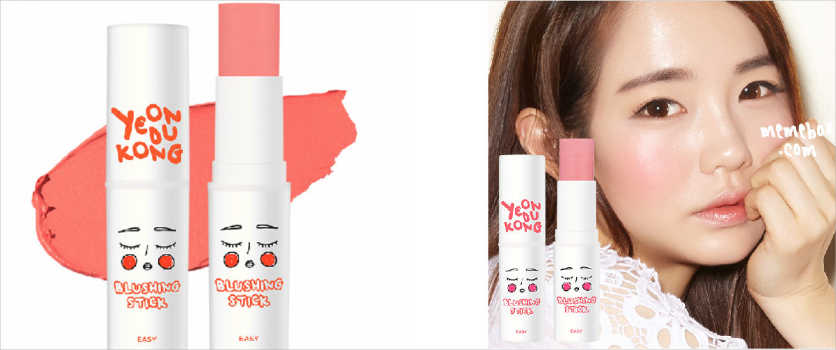 yeondukong-x-memebox-easy-blushing-stick