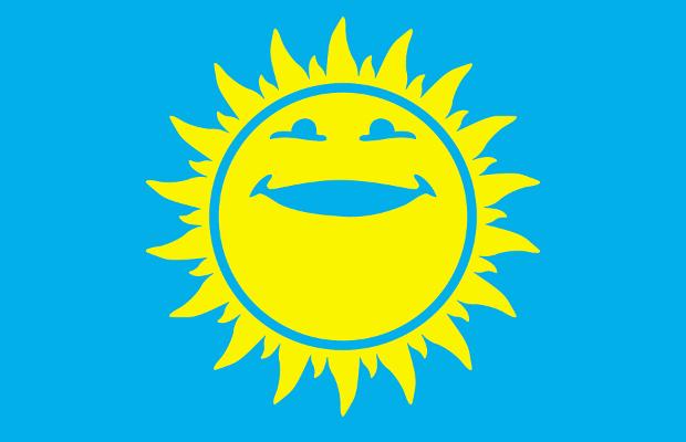 yellow sun clipart