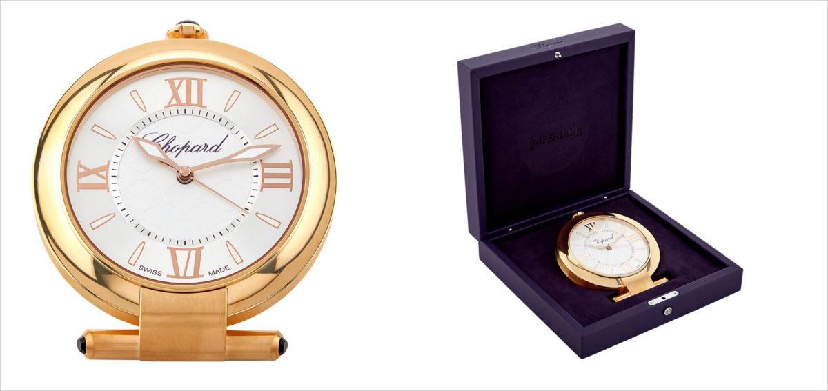 chopard-imperiale-alarm-clock