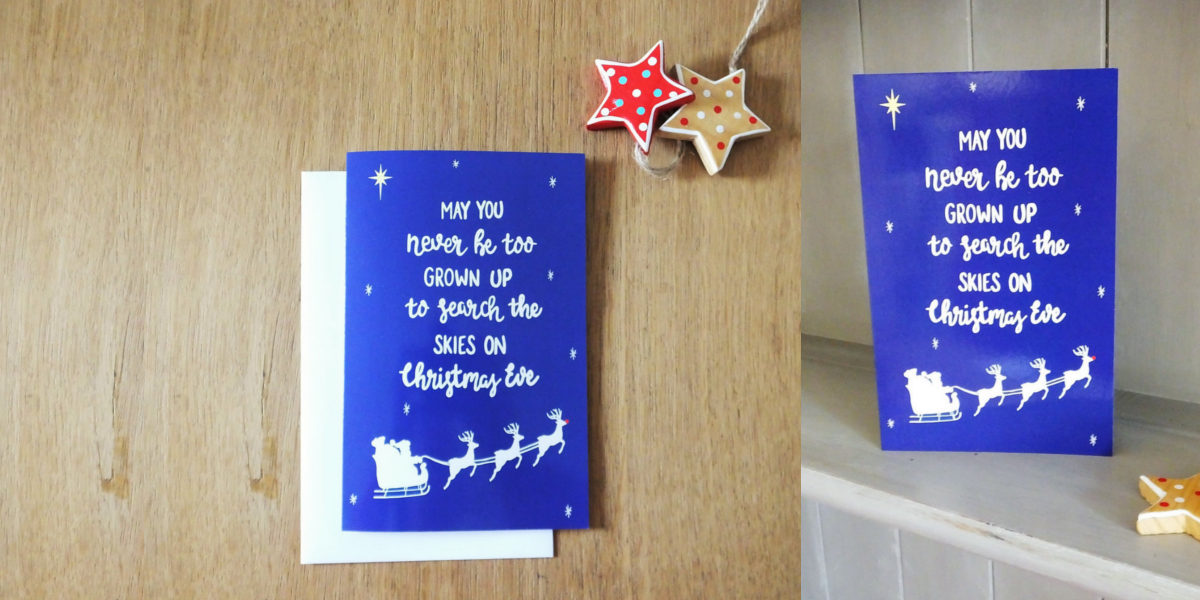 simple and easy christmas card