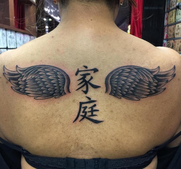 upper back wing tattoo