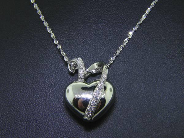 Pave Diamond Heart Pendant Necklace