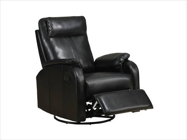 leather swivel rocker chair