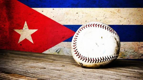 Cuba Championship Wallpaper
