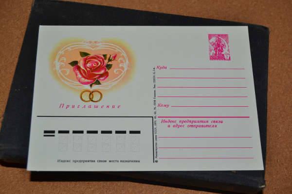 blank vintage wedding invitation