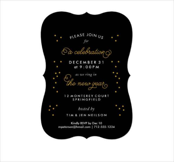 Formal Holiday Party Invitation
