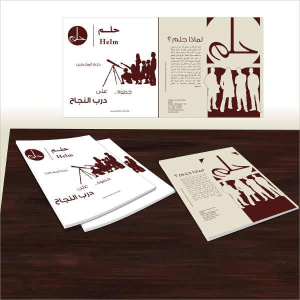 helm brochure