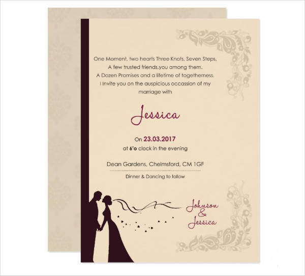 Marriage Invitation Greeting Card