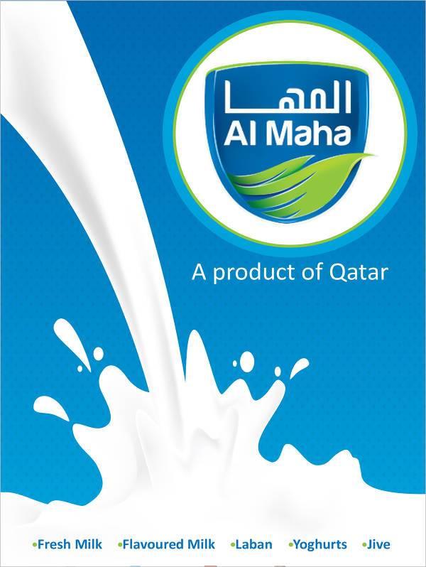 printable milk bottle label