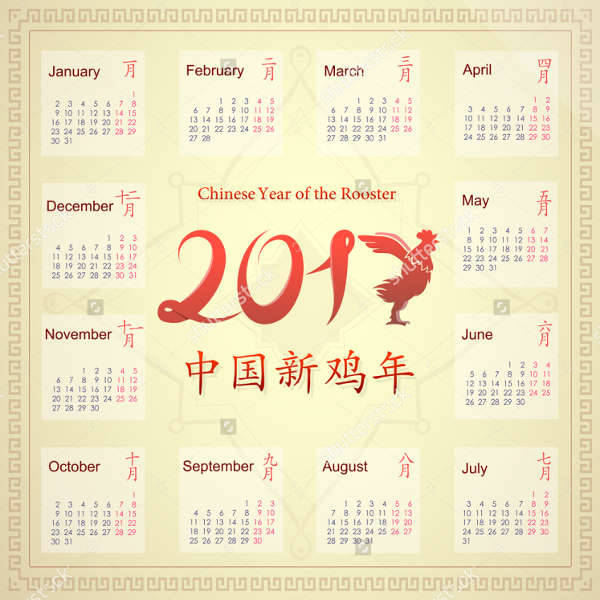 chinese new year calendar