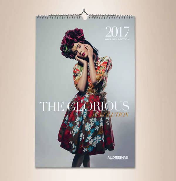 fashion wall calendar