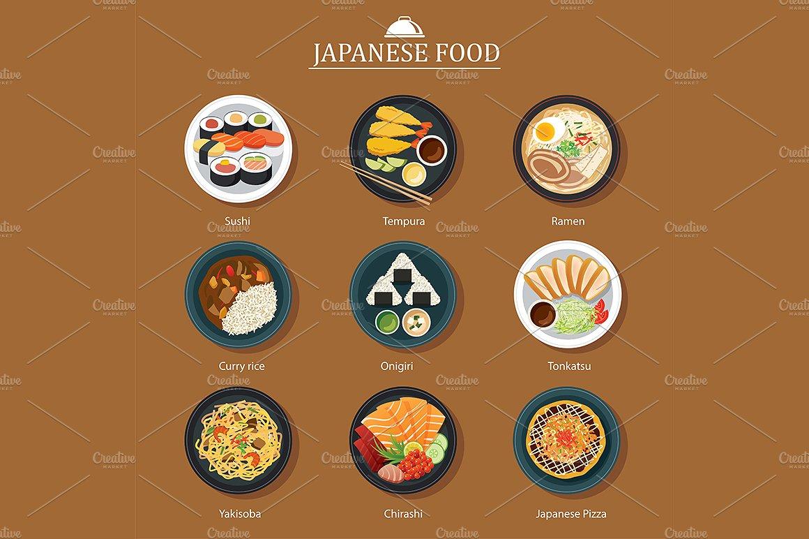 flat design food illustration
