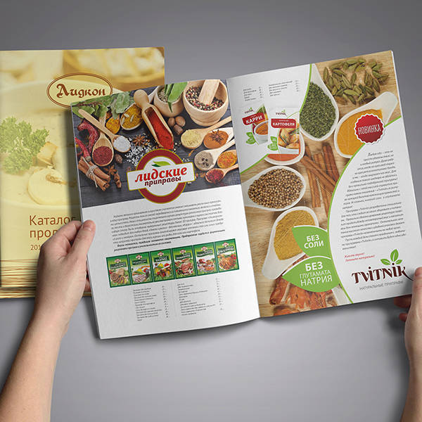 food product catalog