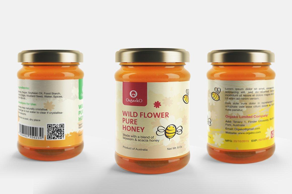 jar packaging label