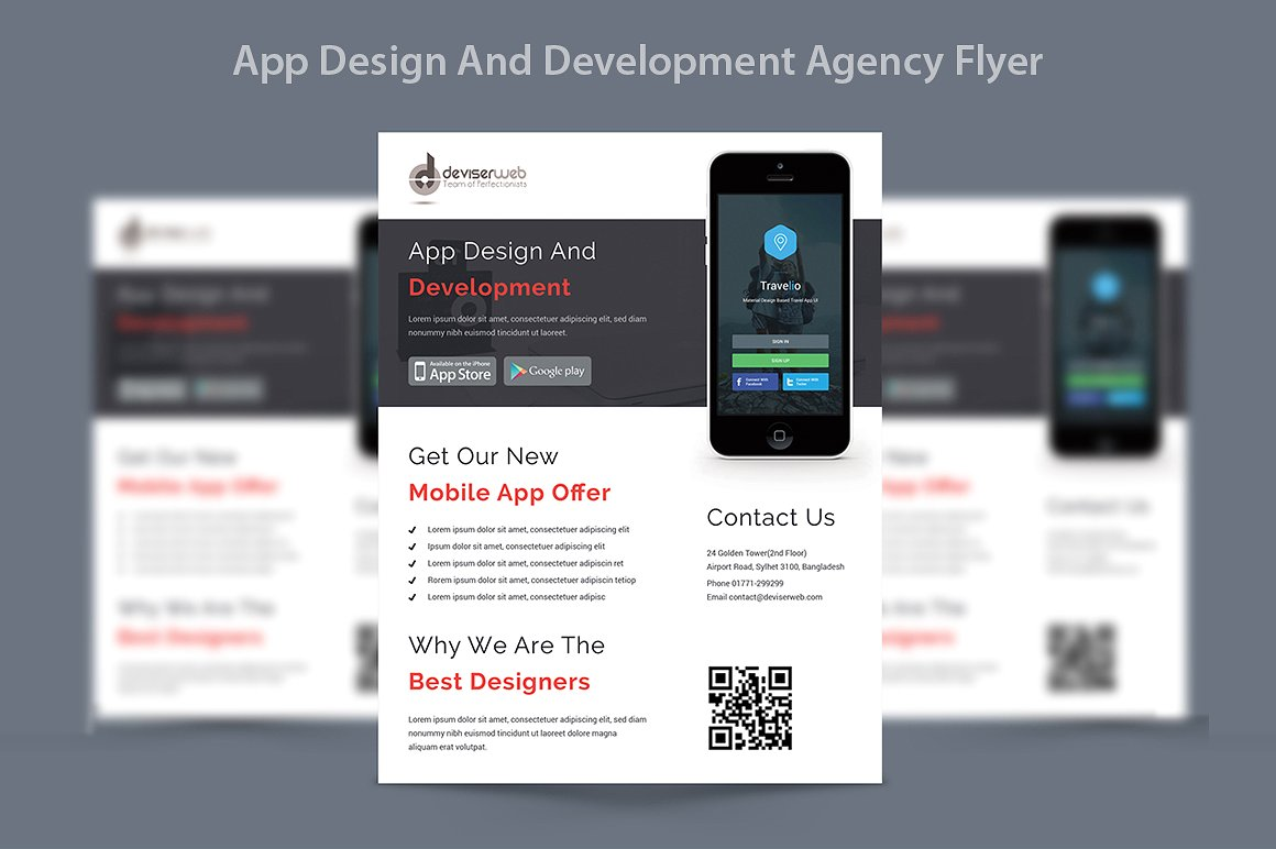 Mobile Apps Agency