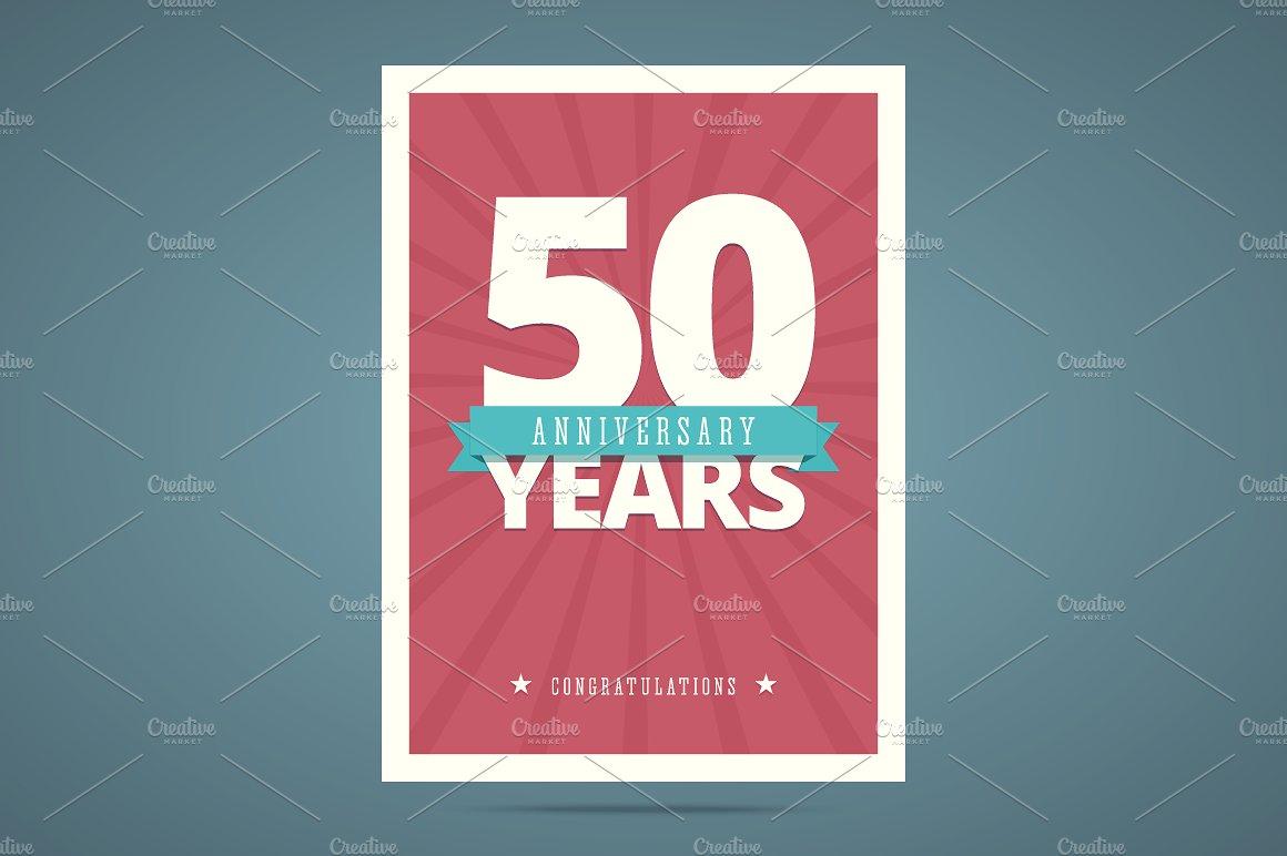 Printable Anniversary Card