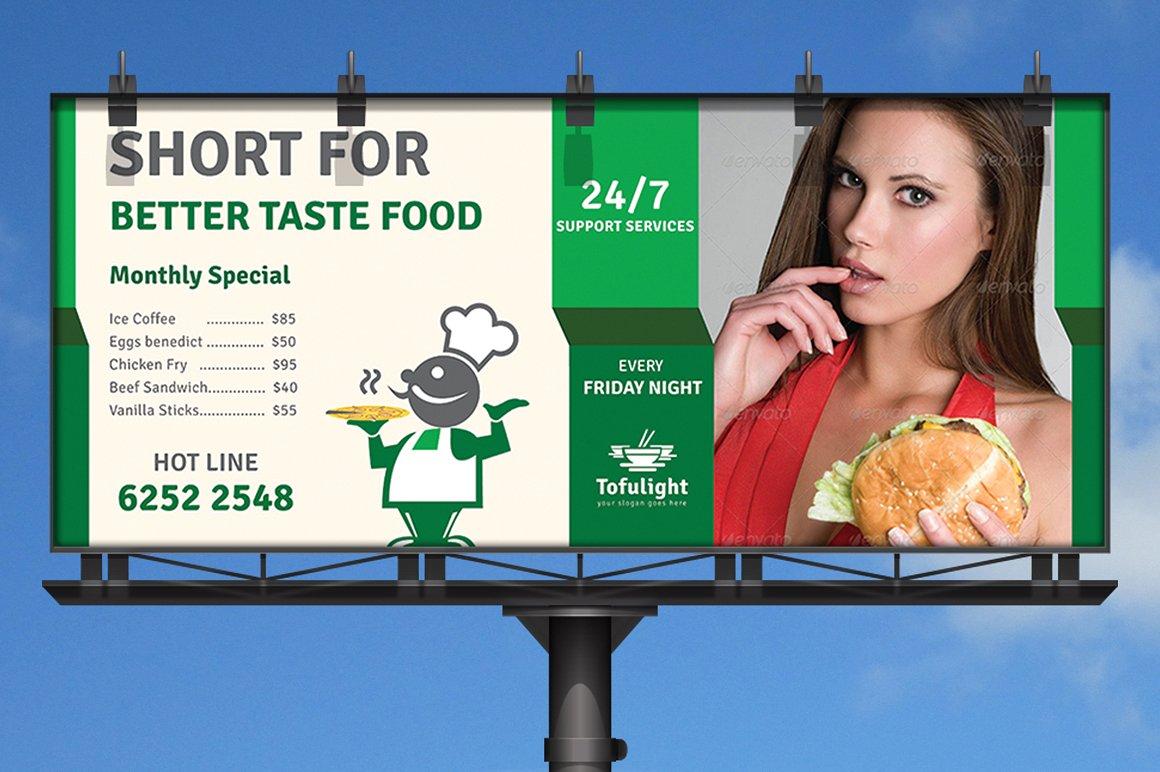 restaurant billboard template
