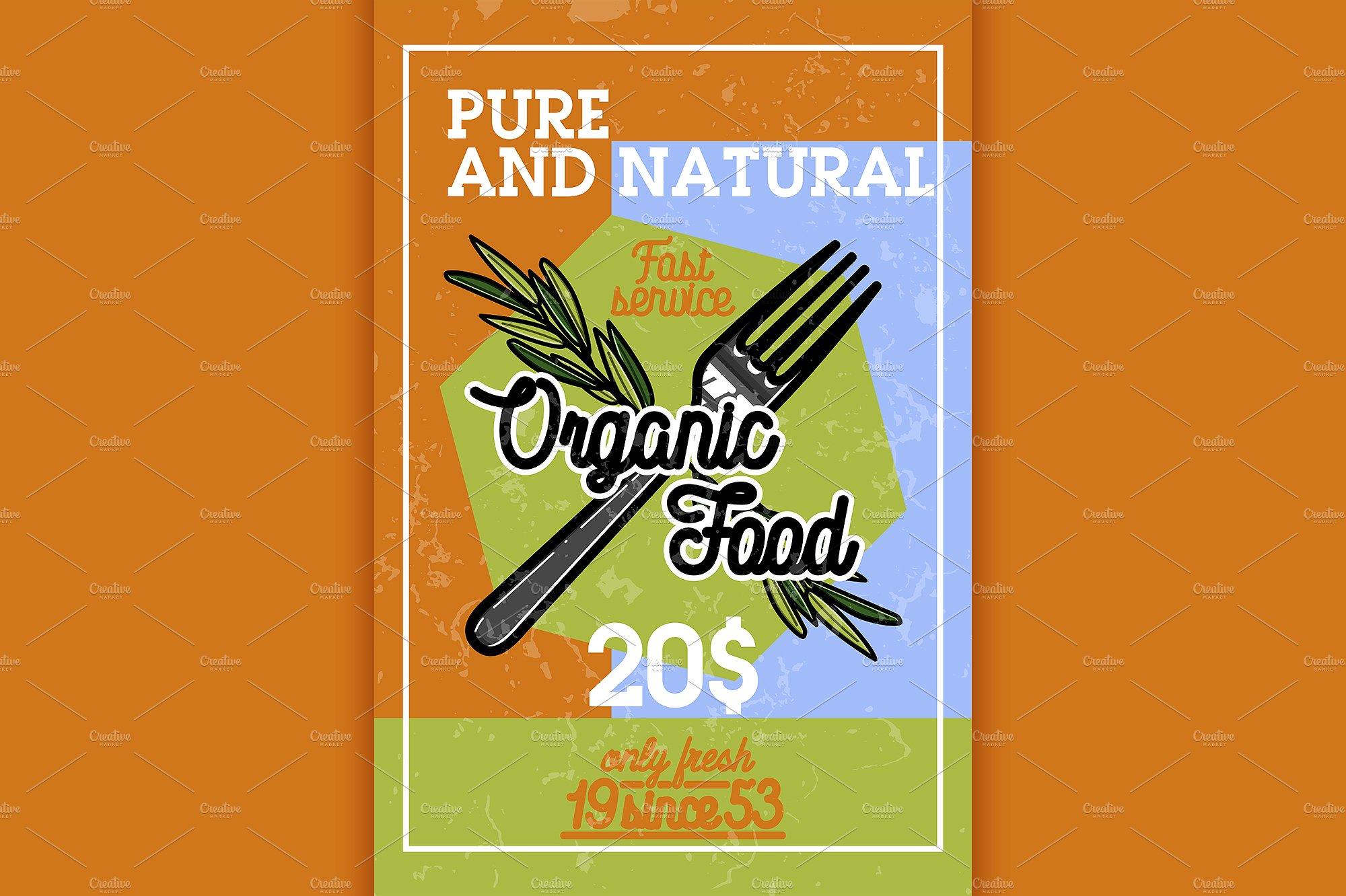 vintage food banner