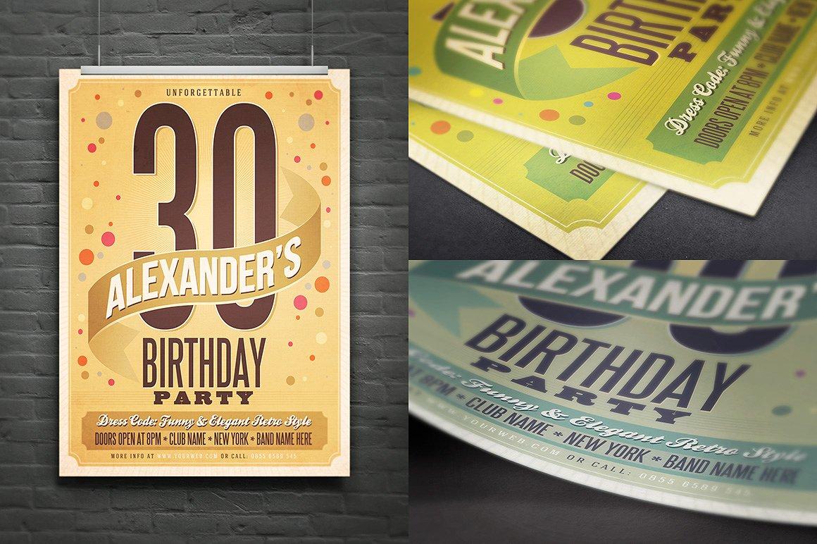 Retro Birthday Flyer