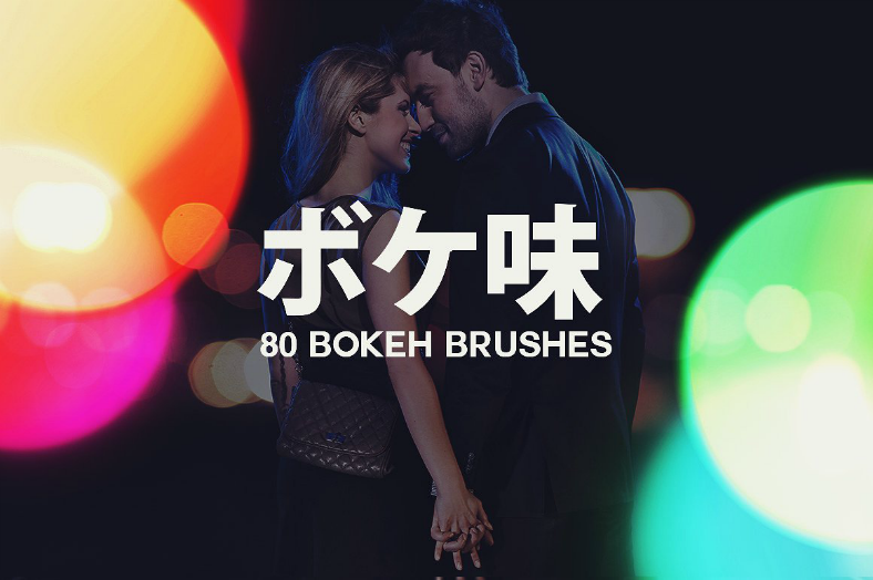 bokeh effect brush