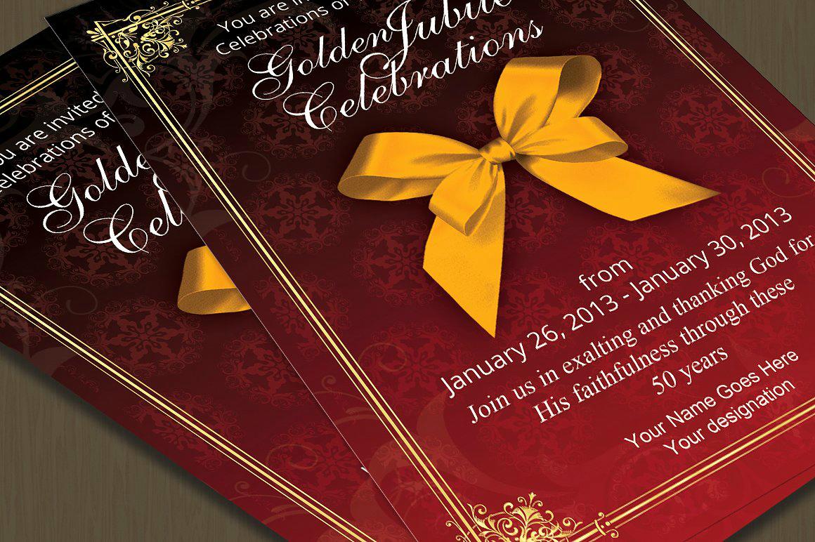 golden jubilee invitation card