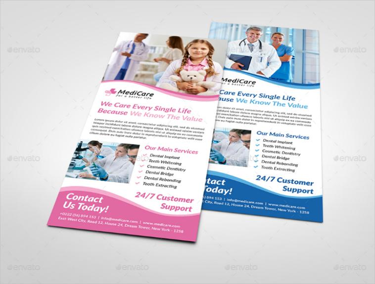 Medical Care Support Rack Card Design